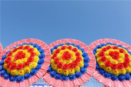 開店祝いの花輪